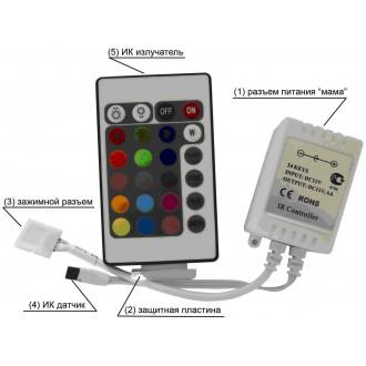RGB контроллер 12v 6A 72W
